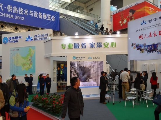 Stánek, Towngas, Gas and Heating China 2013