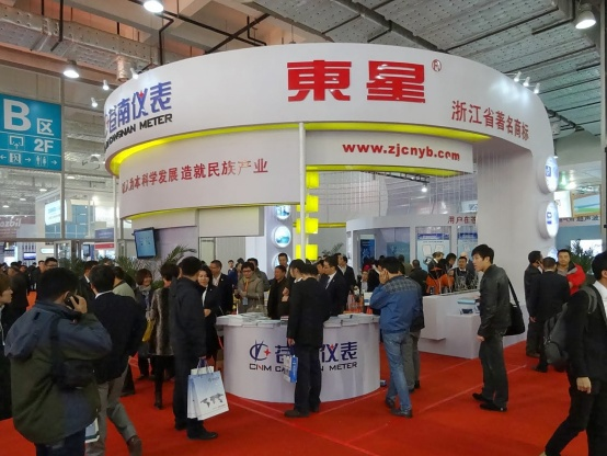 Zhejiang Cangnan Instrument Factory, Reliance, Gas and Heating China 2013
