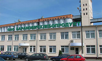 Pictures of the Baranovichi Mill, Belarus