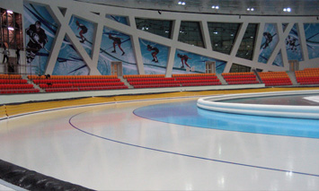 The speed skating ring inside the stadium