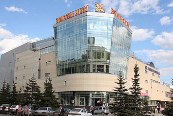 Golden Mile shopping center, Nizhny Novgorod, Russia