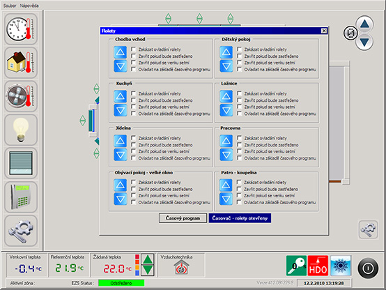 The dialog window showing the settings of the outdoor blinds